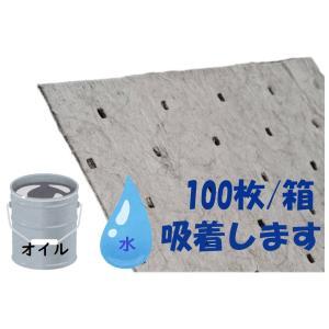 100枚/箱 吸着マット 油 と 水溶液 GP100-M-J|foresttech
