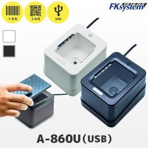 QRコード対応 据置式 A-860U|foresttech