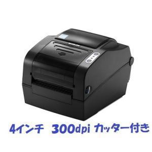 ラベルプリンター 業務用 SLP-TX423CEG オートカッター付き|foresttech