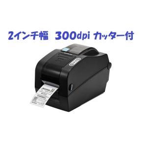 ラベルプリンター 業務用 SLP-TX223CEG オートカッター付き|foresttech