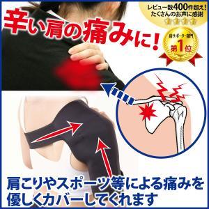 肩 サポーター 肩痛 ショルダー 圧迫 スポーツ 肩関節 をしっかり 固定 男女兼用