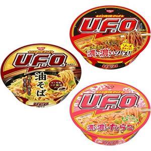 日清食品 やきそば UFO ユーフォー ブランド品 ノーブランド品 セット 詰め合わせ アソート  ...