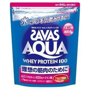 ザバス SAVAS アクアホエイプロテイン100 アセロラ風味<40食分>840g|formacho365