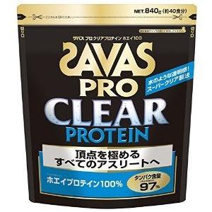 ザバス SAVAS プロ クリアプロテイン ホエイ100 <40食分>840g|formacho365