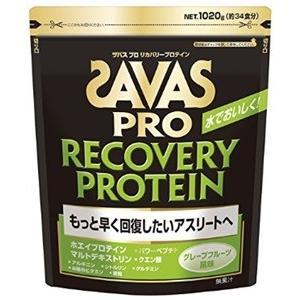 ザバス SAVAS プロ リカバリープロテイン グレープフルーツ味 <14食分> 420g|formacho365