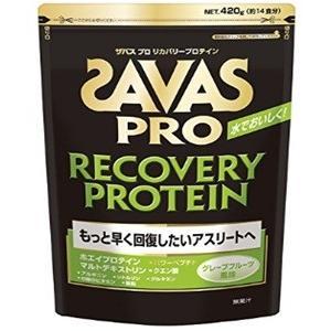 ザバス SAVAS プロ リカバリープロテイン グレープフルーツ味 <34食分> 1,020g