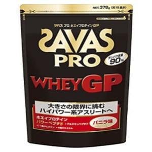 ザバス SAVAS プロ ホエイプロテインGP バニラ味 <18食分> 378g|formacho365