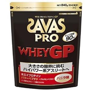ザバス SAVAS プロ ホエイプロテインGP バニラ味 <40食分> 840g|formacho365