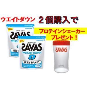 ザバス SAVAS  ウエイトダウンプロテイン ヨーグルト味   <50食分> 1050g 2個セット ※プロテインシェーカー付|formacho365
