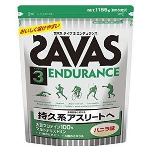 ザバス SAVAS タイプ3 エンデュランス バニラ味 <55食分> 1,155g
