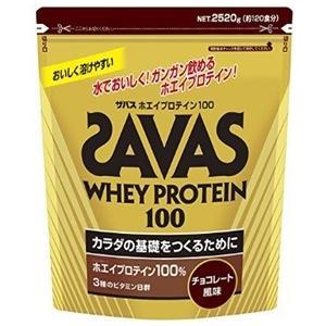 ザバス ホエイプロテイン100 チョコレート味 <12...