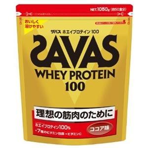 ザバス SAVAS ホエイプロテイン100 ココア味<50食分> 1,050g|formacho365