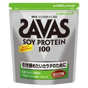 ザバス SAVAS ソイプロテイン100 ココア味<120食分> 2,520g