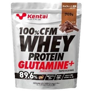 Kentai(ケンタイ)100%CFMホエイプロテイン グルタミンプラス スーパーデリシャス チョコレート風味 700g|formacho365