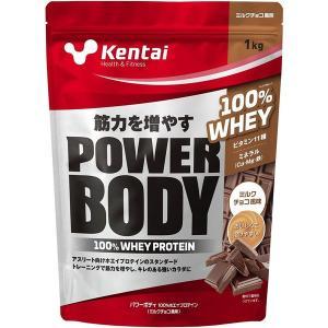 【リニューアル】Kentai(ケンタイ) パワーボディ 100%ホエイプロテイン ミルクチョコ風味 1kg|formacho365
