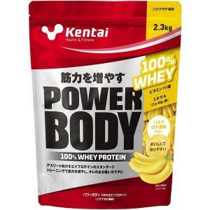 Kentai (ケンタイ)パワーボディ 100%ホエイプロテ...