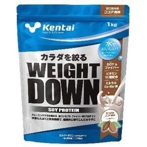 Kentai(ケンタイ) ウェイトダウン ソイプロテイン ココア風味 1kg|formacho365