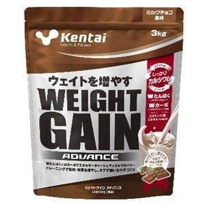 Kentai(ケンタイ) ニューウェイトゲイン アドバンス ミルクチョコ 3kg|formacho365