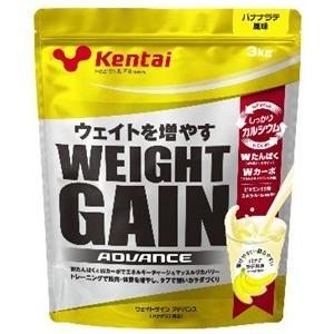 Kentai(ケンタイ) ニューウェイトゲイン アドバンス バナナラテ 3kg|formacho365