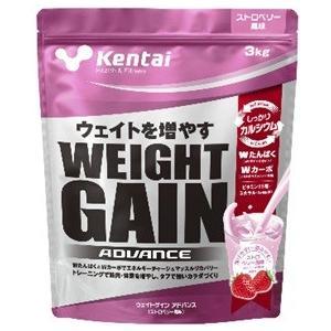 Kentai(ケンタイ) ニューウェイトゲイン アドバンス ストロベリー 3kg|formacho365