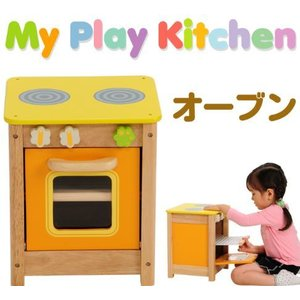 I'mTOY マイプレイキッチン オーブン|formalshopping