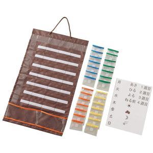 (コジット) 入れやすくて出しやすいお薬カレンダー|formalshopping