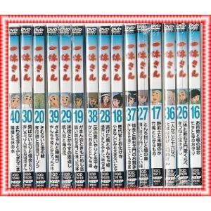 一休さん DVD/15巻セット (16〜20、26〜30、36〜40/全30話) formalshopping