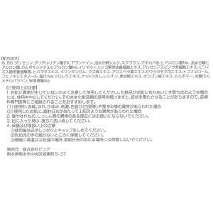 (ピュア化粧品)ゲルアンドゲルS  クリーム レギュラー 容量500g|formalshopping|05