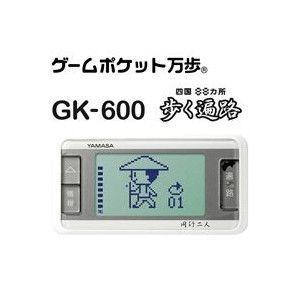 (山佐)(YAMASA)(ヤマサ) ゲームポケット万歩計 歩く遍路 GK-600|formalshopping