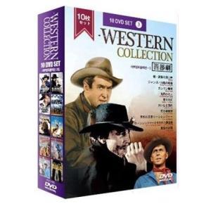 西部劇(3) ウェスタンムービー10枚セット WESTERN COLLECTION HWD-103 formalshopping