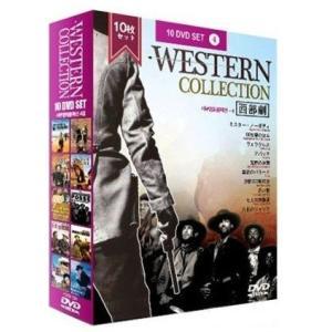 西部劇(4) ウェスタンムービー10枚セット WESTERN COLLECTION HWD-104 formalshopping