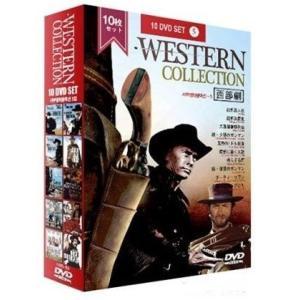 西部劇(5) ウェスタンムービー10枚セット WESTERN COLLECTION HWD-105 formalshopping
