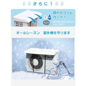 伊勢藤 イセトー エアコン室外機カバー エアコン室外機用カバー I-235|formalshopping|03