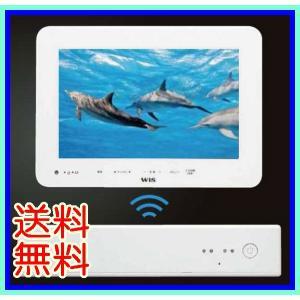 神田無線電機 Wis 地上デジ搭載送信機 10.1型 防水ワイヤレスモニターセット KVD-TB210W formalshopping