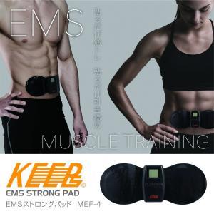 (マクロス) EMS ストロングパッド MEF-4 |formalshopping