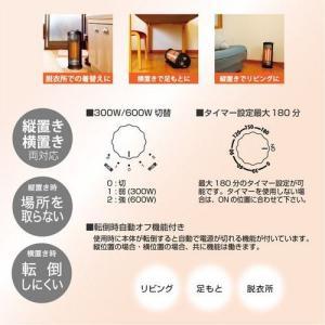 【送料無料】 カーボンヒーター コロカ MES-2|formalshopping|03
