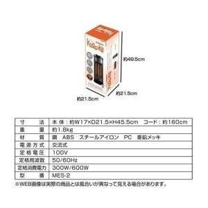 【送料無料】 カーボンヒーター コロカ MES-2|formalshopping|04