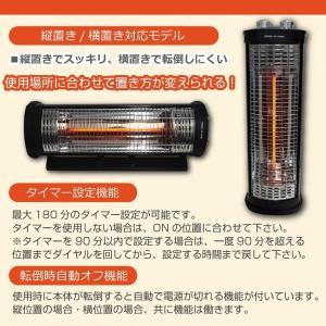 【送料無料】 カーボンヒーター コロポカ MES-9 formalshopping 02