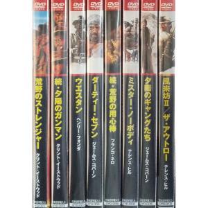 マカロニウエスタンシリーズ DVD 荒野のストレンジャー他 全9巻 【輸入盤】