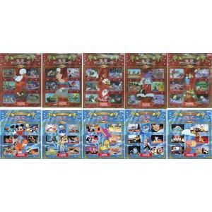 DVD 名作アニメシリーズ SIS 10巻セット ディズニー formalshopping