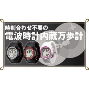 (山佐)(YAMASA)(ヤマサ) ウォッチ万歩計 WATCH MANPO TM-500|formalshopping