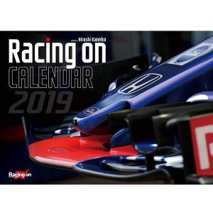 2019年 レーシングオン F1 カレンダー 壁掛けタイプ Racing on