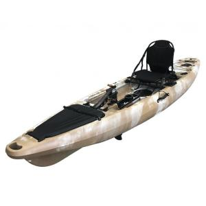フル装備 足漕ぎカヤック【Vk-350】送料は別途見積となります