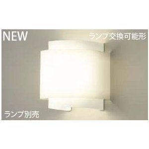 LEDB88010 【東芝】【工事必要】LEDブラケット fortheearth