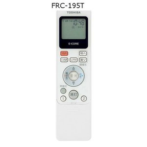 FRC-195T 【東芝】LEDシーリングライト用リモコン   【コンビニ受取対応商品】 fortheearth