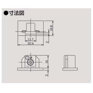 NDR0232 【東芝】ライティングレール用エンドキャップ fortheearth 03