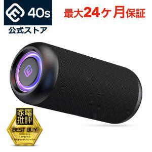 Bluetoothスピーカー ワイヤレス 高音質 大音量 重低音 防水 ゲーミング SDカード LE...