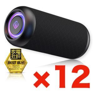 (箱売り12個入) バルク販売 Bluetoothスピーカー ワイヤレス 高音質 大音量 重低音 防水 ゲーミング SDカード LED ハンズフリー スマホ CW1L|forties