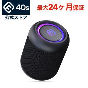 父の日 2021 プレゼント Bluetooth スピーカー 小型 高音質 重低音 防水 防塵 SD...