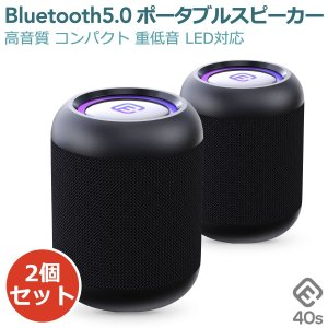 TWS 2台セット Bluetooth スピーカー 小型 高音質 重低音 防水 防塵 SDカード お風呂 LED ワイヤレス コンパクト ハンズフリー スマホ iPhone Android 40s CW1LC|forties